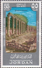[Airmail - Jerash Antiquities, type EU]