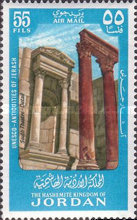 [Airmail - Jerash Antiquities, type EV]