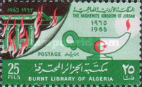 [Burning of Algiers Library, type EX]