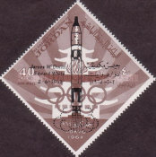 [Airmail - Space Flight of McDivitt and White Overprinted