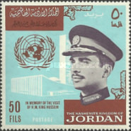 [King Hussein's Visit to France and the U.S.A., Typ FH1]