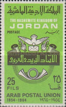 [The 10th Anniversary of Arab Postal Union's Permanent Office at Cairo 1964, type FL1]
