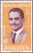 [King Hussein the Second, Typ FO10]