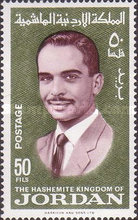 [King Hussein the Second, Typ FO11]