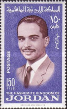 [King Hussein the Second, Typ FO13]