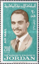 [King Hussein the Second, Typ FO14]