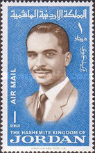 [King Hussein the Second, Typ FO16]