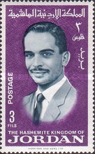 [King Hussein the Second, Typ FO2]