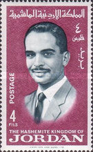 [King Hussein the Second, Typ FO3]