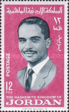 [King Hussein the Second, Typ FO5]