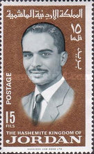 [King Hussein the Second, Typ FO6]