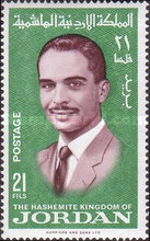 [King Hussein the Second, Typ FO7]