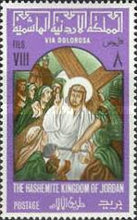 [Christ's Passion - The Stations of the Cross, Typ FY]