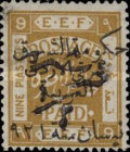 [Previous issues Handstamp Surcharged, type G5]