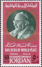 """[""""Builders of World Peace"""", type GS]"""