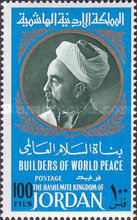 """[""""Builders of World Peace"""", type GT]"""