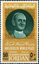 """[""""Builders of World Peace"""", type GX]"""