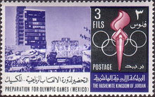 [Preparation for Olympic Games in Mexico 1968, type HK]
