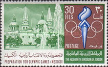 [Preparation for Olympic Games in Mexico 1968, type HM]