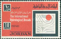 [International Hydrological Decade, type HP]