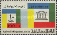 [The 20th Anniversary of UNESCO, type HQ]