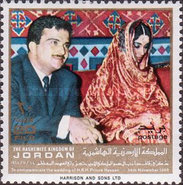 [Wedding of Prince Hassan 1968, type IW]
