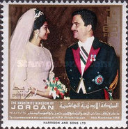 [Wedding of Prince Hassan 1968, type IX]