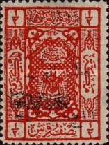 [No. 81-83 & Hejaz Postage Stamp Overprinted in Black, Typ M]