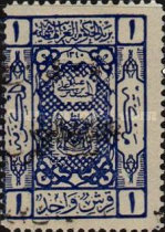 [No. 81-83 & Hejaz Postage Stamp Overprinted in Black, Typ M1]