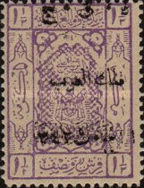 [No. 81-83 & Hejaz Postage Stamp Overprinted in Black, Typ M2]