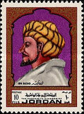 [Famous Arab Scholars, type MO]
