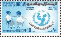 [The 25th Anniversary of UNICEF, Typ NA]