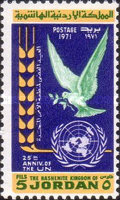 [The 25th Anniversary of United Nations, Typ ND]