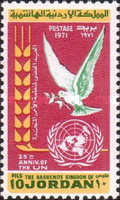 [The 25th Anniversary of United Nations, type ND1]