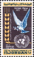 [The 25th Anniversary of United Nations, type ND2]