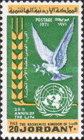 [The 25th Anniversary of United Nations, type ND3]