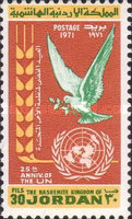 [The 25th Anniversary of United Nations, type ND4]