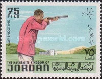 [World Clay-pigeon Shooting Championships, type NS]