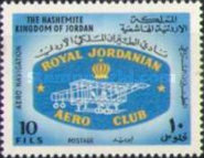 [Royal Jordanian Aero Club, type NU1]