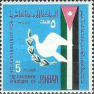 [The 50th Anniversary of Hashemite Kingdom of Jordan, type NY]