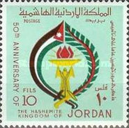 [The 50th Anniversary of Hashemite Kingdom of Jordan, type NZ]