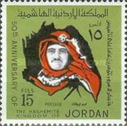 [The 50th Anniversary of Hashemite Kingdom of Jordan, type OA]