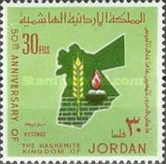 [The 50th Anniversary of Hashemite Kingdom of Jordan, type OB]