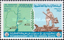 [The 5th Anniversary of Battle of Karama, type OE]