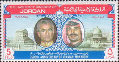 [The 2500th Anniversary of Iranian Monarchy, type OU]