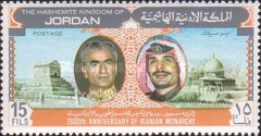 [The 2500th Anniversary of Iranian Monarchy, type OU2]