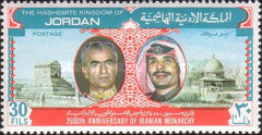 [The 2500th Anniversary of Iranian Monarchy, type OU3]