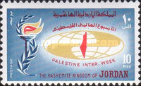 [Palestine Week, type OW]