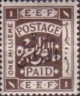 [Design of Palestine Overprinted, type P]