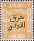 [Design of Palestine Overprinted, type P1]